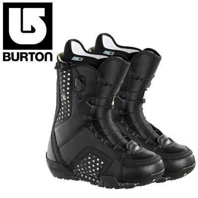Snowboard Boot Only